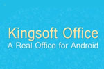 Kingsoft Office 5.5.5