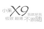 Xiaocai X9