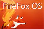 Spice Fire One Mi