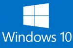 Windows 10 можно скачать