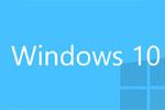 Windows 10 и Cortana, Spartan
