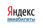 «Яндекс.Авиабилеты»