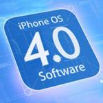 iPhone OS 4 обладает многозадачностью