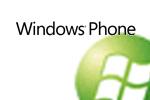 Microsoft привлекает производителей к новой ОС