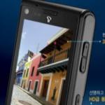 Мобильный фотоаппарат Samsung W880