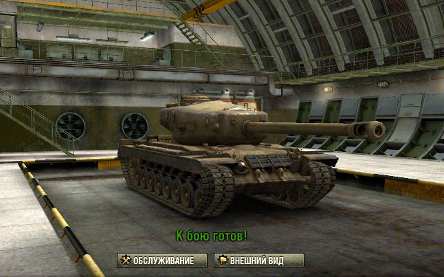 T30 World of Tanks