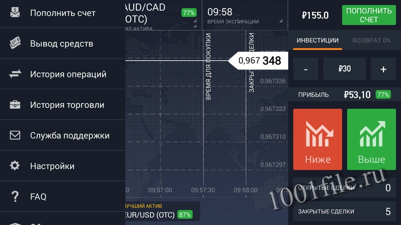 Iq option android skachat