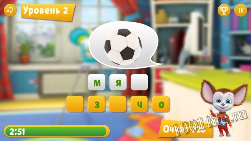 Барбоскины игра на андроид бесплатно бесплатный