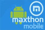 Maxthon Mobile скачать