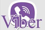 Viber скачать