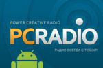 Pc radio android - фото 7