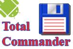 скачать Total Commander