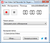 Снимок Free Video Call Recorder for Skype