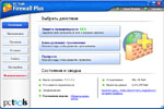 Снимок PC Tools Firewall Plus