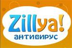 Zillya антивирус