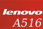 Драйвер для Lenovo A516