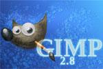 Скачать Gimp