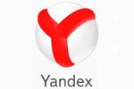 Яндекс.Браузер скачать