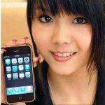 iPhone с поддержкой CDMA